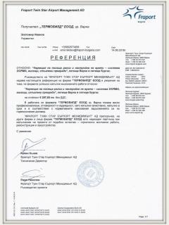 Рекомендация_ФТСЕМ_14.06.2016-2
