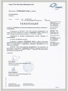 Рекомендация_ФТСЕМ_14.06.2016-3