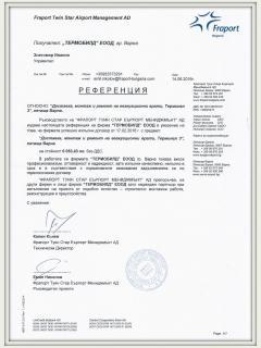 Рекомендация_ФТСЕМ_14.06.2016