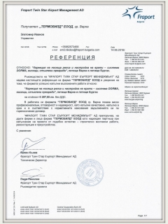 Референция_ФТСЕМ_14.06.2016-2_рамка