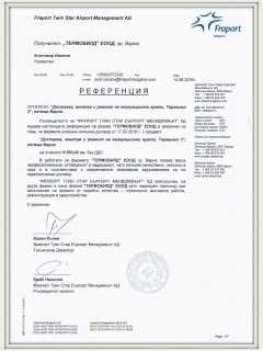 Референция_ФТСЕМ_14.06.2016_рамка