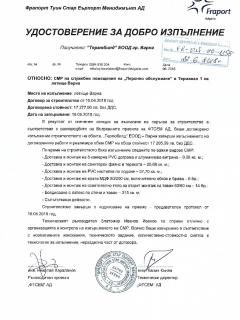 Удостоверение за добро изпълнение на Технически ръководител-Перонно обслужване-летище Варна юни 2018
