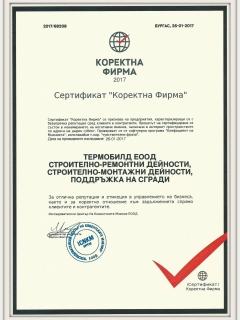 Korektna_firma-2017