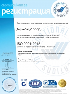 Certificate ISO 9001-2015 Termobild BG-page-001